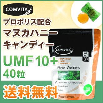 Comvita 直接蜂胶配方麦卢卡蜂蜜 UMF 10 + 糖果冰凉的薄荷味 40 粒 [买折扣摘要︰ 乐天优惠券] [蜂胶润喉糖的新西兰糖果锭剂]