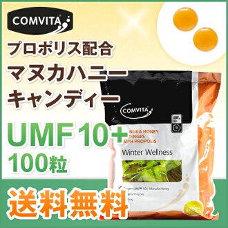 Comvita 直接蜂胶配方麦卢卡蜂蜜 UMF 10 + 糖果柠檬蜂蜜味 100 粒 [买折扣摘要︰ 乐天优惠券] [蜂胶润喉糖的新西兰糖果锭剂]