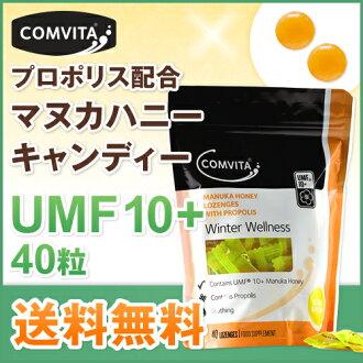 Comvita 直接蜂胶配方麦卢卡蜂蜜 UMF 10 + 糖果柠檬蜂蜜味 40 粒 [买折扣摘要︰ 乐天优惠券] [蜂胶润喉糖的新西兰糖果锭剂]