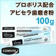 メーカー コンビタ アピセラ まとめ買い クーポン ニュージーランド 歯磨き粉