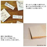 経木の付箋書き心地最高【スティッキー】