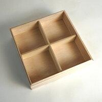 木製ランチボックスおしゃれ丸