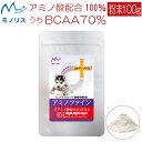 犬 猫 ペット 用 アミノ酸 リジン タウリン タンパク 質...