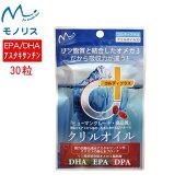 クリルオイルはEPA/DHAがリン脂質と結合してるので水に溶けます。だから吸収力が違います