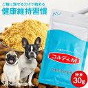 犬用サプリメント 猫用サプリペット の健康 を 維持 し免疫力 免疫 を整える