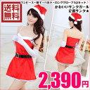 【サンタガールセット】ワンピース 帽子 ベルト ロンググローブセット ...