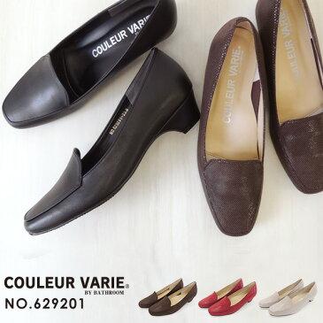 クロールバリエ パンプス スクエアトゥ ローヒール レディース 女性用 日本製 神戸靴 ブランド クロールバリエ COULEUR VARIE No.629201