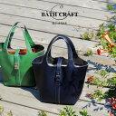 バスクラフト ハンドバッグ ショルダーバッグ レディース 女性用 鞄 ブランド バスクラフト BATH CRAFT No.8508