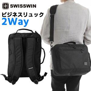 SWISSWIN SWE1018 ビジネスリュック バックパック リュックバックパック 激安 リュック ショルダー 手提げの3WAY ビジネスレジャー兼用バッグ ブリーフケース ショルダーバッグ 兼用バッグ ビジネスバッグ バックパックコンボ