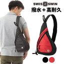 SWISSWIN SW9966 ショルダーバッグ スイスウィン メンズバッグ レディースバッグ ボディーバッグ 防水バッグ 斜めがけバッグ 人気 高校生 大学生 おしゃれ 通勤 通学 旅行スクールバッグ 男女兼用 送料無料