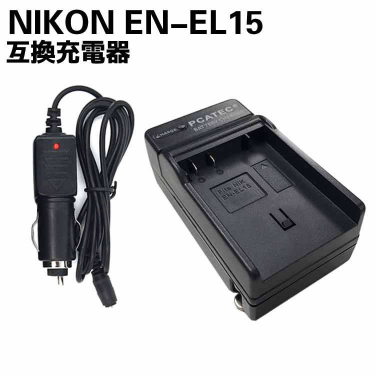 カメラ・ビデオカメラ・光学機器用アクセサリー, 電源・充電器 NIKON EN-EL15 D800 D800E D600 D7000 Nikon 1 V1