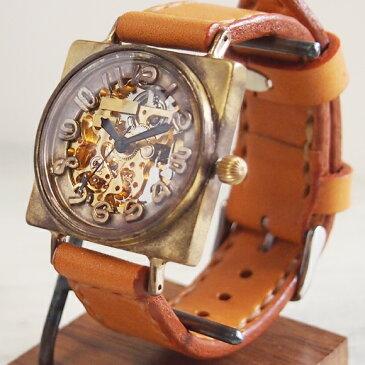 渡辺工房 手作り腕時計 自動巻 裏スケルトン スクエア 立体数字インデックス ジャンボブラス [NW-BAM027] 渡辺正明 機械式ハンドメイドウォッチ ハンドメイド腕時計 両面スケルトン メンズ レディース 本革ベルト 真鍮 アンティーク調 レトロ 日本製 刻印・名入れ無料