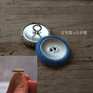 22mmくるみボタンパーツセット(プレス機用)250個入