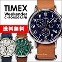 [送料無料][1年保証]TIMEX タイメックス腕時計TW2P62100TW2P62300TW2P97400ウィークエンダー クロノグラフ 革ベルト メンズ 時計