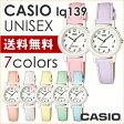 CASIO カシオ 腕時計LQ-139L チープカシオレディース パステルカラー時計☆送料無料(メール便発送))代引き不可/日時指定不可