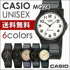 CASIO カシオ 腕時計MQ-24-1B2/1B3/1E/7B2/9Bチープカシオ安心の1年保証メンズ レディース 時計送料無料(メール便発送)代引き不可/日...