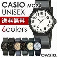 カシオ腕時計海外モデルMQ-24-7B2CASIOメンズベーシックWATCH☆送料無料(クロネコDM便)