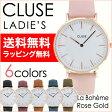 [ポイント2倍/あす楽/送料無料]CLUSE(クルース)ラ・ボエームローズゴールド/革ベルトレディース腕時計CL18008/CL18017