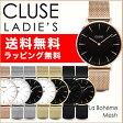 [ポイント2倍/あす楽/送料無料]CLUSE(クルース)ラ・ボエーム薄型メッシュ(高級感)おすすめレディース腕時計CL18113/CL18105/CL18106/CL18109/CL18110/CL18111/CL18117