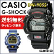 【あす楽 ポイント2倍】CASIO G-SHOCKDW9052-1 DW9052-2カシオ G-ショックメンズ 腕時計ラッピング無料送料無料(一部地域除く)
