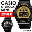 [送料無料][ポイント2倍]カシオ CASIO G-SHOCKDW6900CB-1 DW6900CBDW6900NB DW6900NB-1G-ショック ブラック/ゴールド ブラック/シルバー200M防水 メンズ腕時計[あす楽/ラッピング無料]