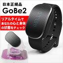 GoBe2[NEWウェアラブル]手首に装着するだけで、摂取カロリー、燃焼カロリー、エネルギーバランス...