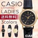 [送料無料][1年保証]CASIO カシオ 腕時計LTP10...