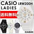 【あす楽】CASIO カシオ腕時計チープカシオ LRW200H100M防水 カレンダー付レディース キッズ 時計送料無料(一部地域除く)