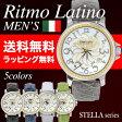 【ポイント20倍】Ritmo Latino(リトモラティーノ)STELLAシリーズ・ビッグサイズメンズ腕時計40mm【あす楽/ラッピング/送料無料】【父の日ギフト】