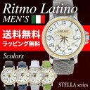 【新入荷】【ポイント20倍】Ritmo Latino(リトモラティーノ)STELLAシリーズ・ビッグサイズメンズ 腕時計【あす楽/ラッピング/送料無料】【コンビニ受取り対応商品】