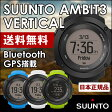 国内正規品SUUNTO VERTICALスント バーティカルGPS Bluetooth 腕時計高度なマルチスポーツ向けラッピング/送料無料【ポイント10倍】