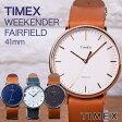 【新製品】[送料無料][ポイント2倍]タイメックス TIMEX 腕時計ウィークエンダー フェアフィールド メンズ レディース時計TW2P912 TW2P913 TW2P978 TW2P979[あす楽/ラッピング無料]