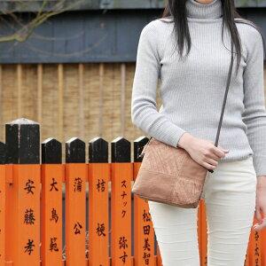 【母の日】【母の日ギフト】【プレゼント】京都柿渋染帆布(鞄)市松柄のポシェット 柿渋で染めた京都の帆布バッグ 【軽い】