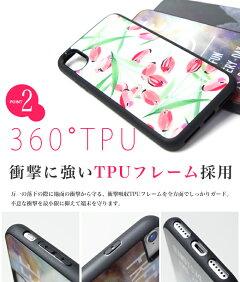 【800円クーポン配布中】iPhone8ケースアクリル印刷耐衝撃iPhoneXiPhone7カバー防水ケース付[迷彩柄オールカモフラージュ]ハードシリコンiPhone衝撃吸収ソフトiPhone8iPhone8plusiPhoneXiPhone7plusiPhone6/6s/7/8おしゃれ