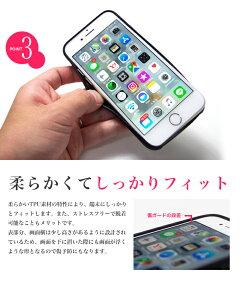 【800円クーポン配布中】iPhone8ケースアクリル強化ガラス9H印刷耐衝撃iPhoneXiPhone7カバー防水ケース付[ラインパターン北欧]ハードシリコンiPhone衝撃吸収ソフトiPhone8plusiPhone7plusiPhone6/6s/7/8おしゃれガラス
