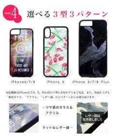 【800円クーポン配布中】iPhone8ケースアクリル強化ガラス9H印刷耐衝撃iPhoneXiPhone7カバー防水ケース付[スリーセブン777ギャンブル]ハードシリコンiPhone衝撃吸収ソフトiPhone8plusiPhone7plusiPhone6/6s/7/8おしゃれガラス