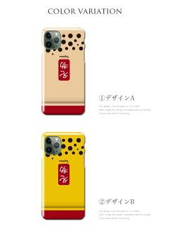 iPhone11proケースiPhone11ProMaxアイフォンケースiPhone11スマホケースハードケースカバーかわいいタピオカドリンクタピオカジュースタピオカメラ