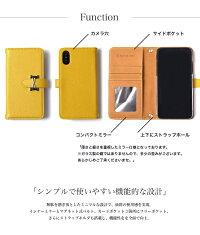 【ミラー付】スマホケース全機種対応手帳型H型リボンマグネット式レザー調ROYCE-EMUiPhoneXSXRXperiaXZ1XZ3SOV36iPhone8GalaxyS9S8androidoneS5X5AQUOSARROWSケース手帳型ケース無地