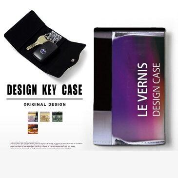 【300円クーポン配布中】 キーケース [マニキュア 風景 空] 4連 スマートキー 鍵入れ キーホルダー キーチェーン カード入れ メンズ レディース かわいい 鍵 フェイクレザー 合皮 プリント ネイル おしゃれ