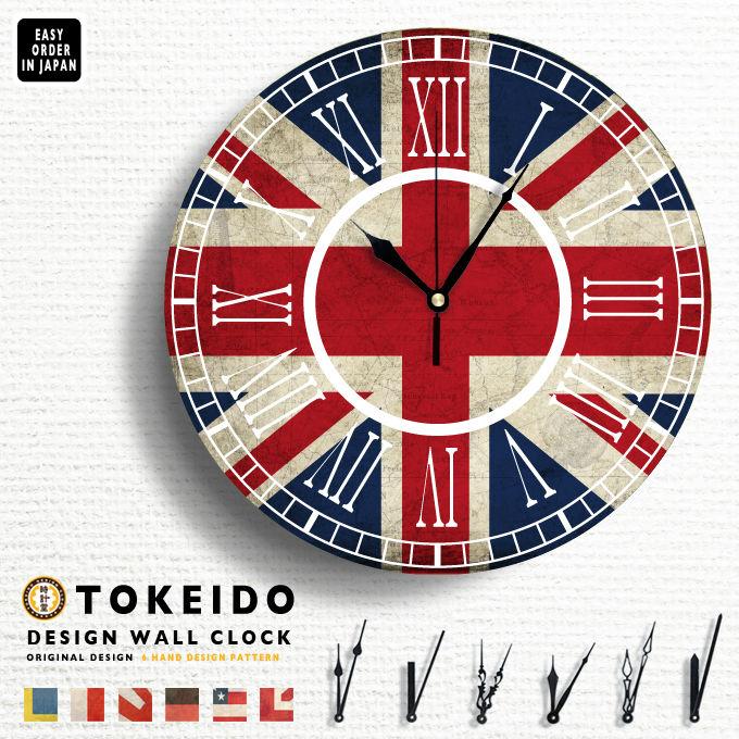 置き時計・掛け時計, 掛け時計 111 23:59 200OFFP10 FAIRY TAIL