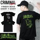 S-st-criminal-1602