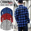 W-ls-criminal-1533-11