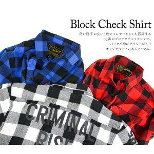 クリミナルオリジナル長袖チェックシャツ【ブロックチェック】【全3色】ブラックホワイトレッドブルー赤黒青プリントアメカジCHECKメンズ大きいサイズ