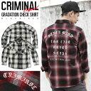 W-ls-criminal-1534-11
