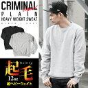 Y-criminal-heavy-tr1520-11