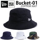 Cp-newera-bs-bucket01-2