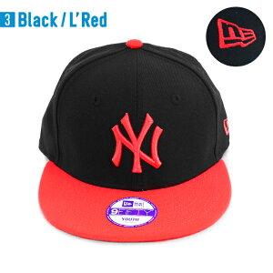 【キッズ】ニューエラスナップバックキャップ【NYC】NEWERA子供用子供サイズキャップ小さいサイズ帽子サイズ調整可能フリーサイズアジャスタブルジュニアニューエラNEWERAKIDS