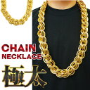 Ac-necklace-alm001-1