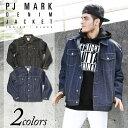 Jk-pjmark-51165