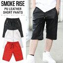 S-sp-smokeris-cs4180